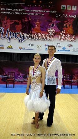 Irkutskiy-Bal-2014-1.JPG