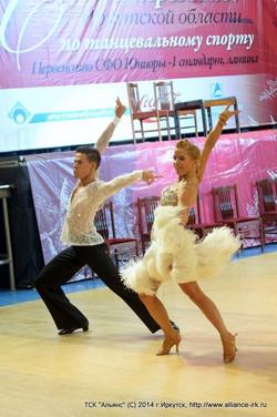 Чемпионат Иркутской Области 2014-003.jpg