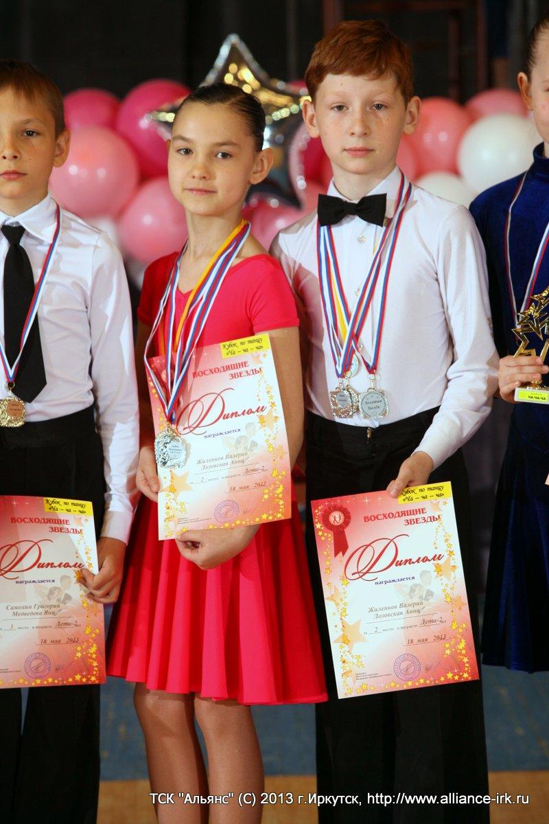 Байкал 2013-007.jpg