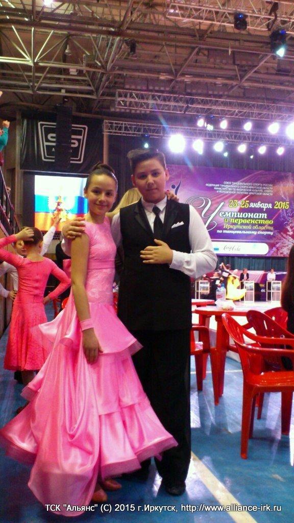 Чемпионат Иркутской области 2015.jpg