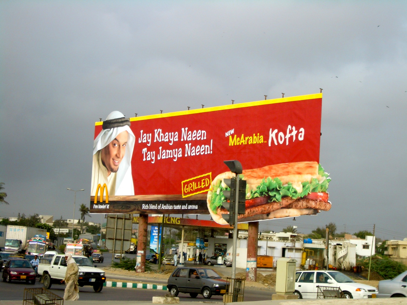 McDonald's Billboard