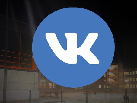 Наша группа VK