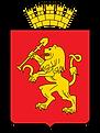 герб-Красноярска-малый.png