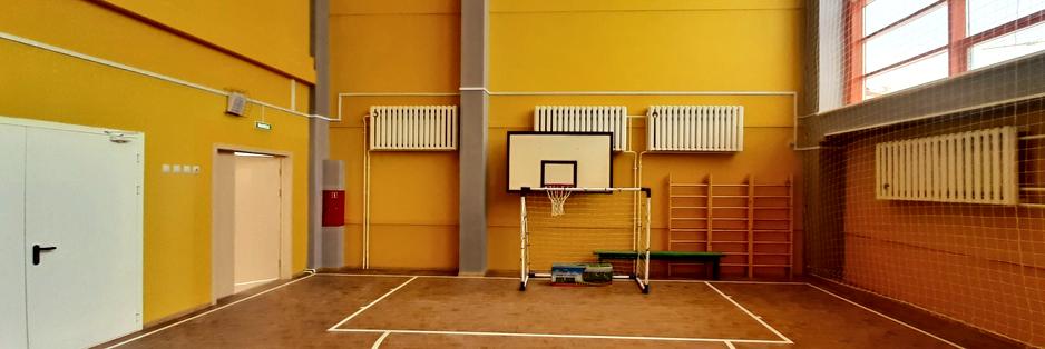 Спортивный зал начальной школы