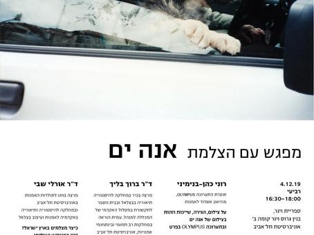Artist Talk in Tel Aviv University