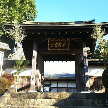 松飾と年神