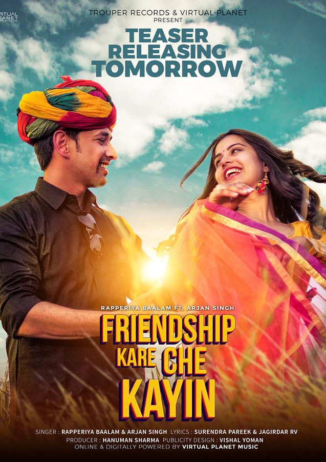 Friendship Kare Che Kayin   Rapperiya Baalam