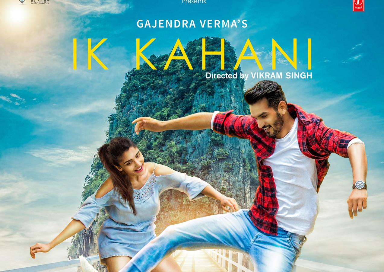Ik Kahani   Gajendra Verma
