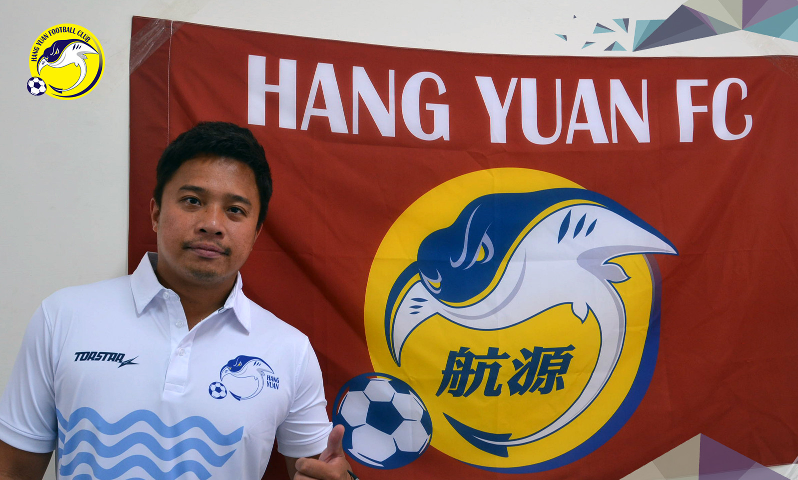 coach_hung.jpg