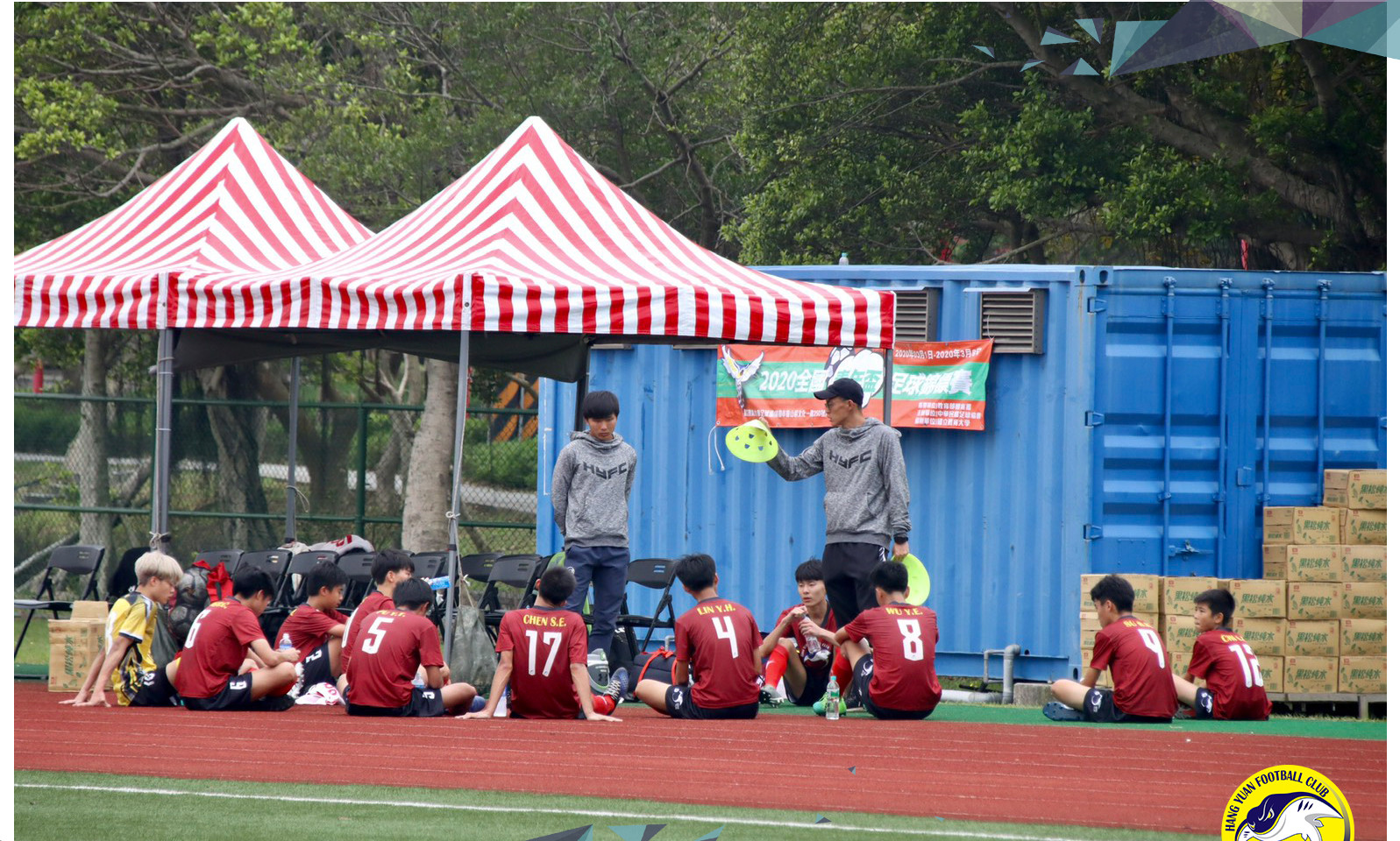 youth academy 2.jpg