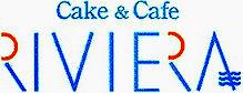 カフェ リビエラ 鹿児島 海が見えるカフェ ハンバーグ