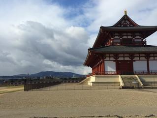 奈良の平城京跡からチャネリングメッセージ