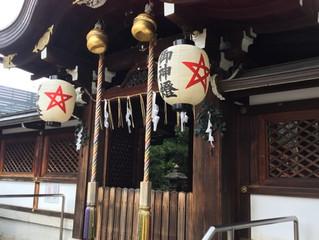 京都市の晴明神社へ