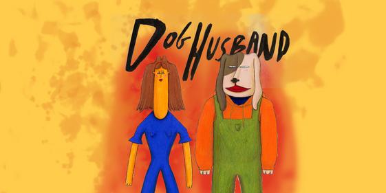doghusband.png