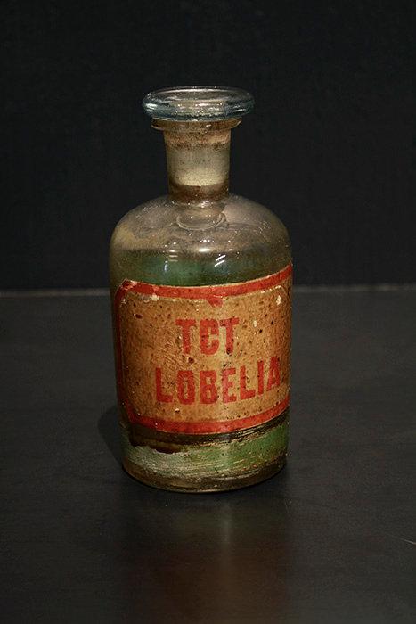 Medicine Bottle | 薬品瓶 170603