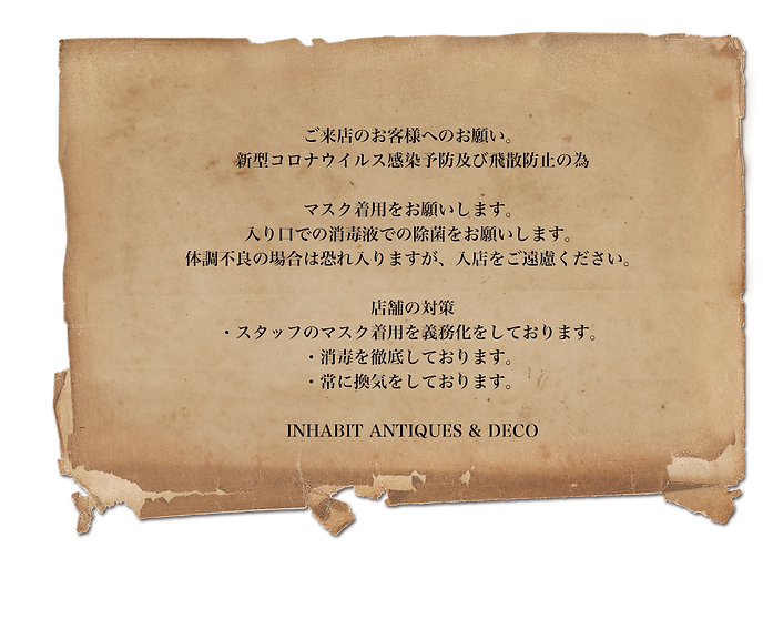 paper_024 のコピー.png