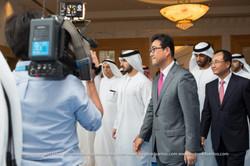 Samsung Forum - Dubai