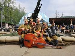 военный ансамбль