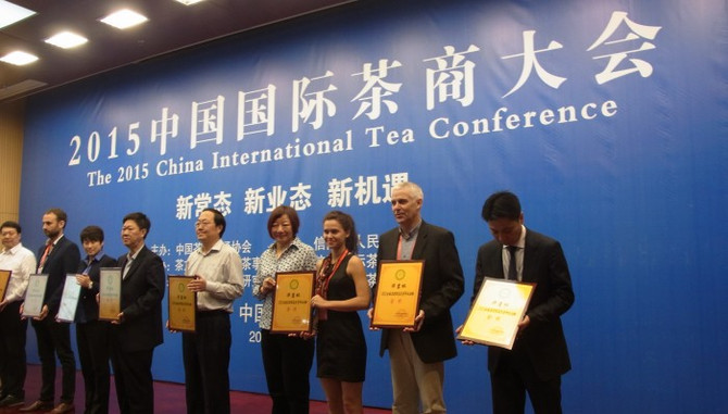 The 2015 China International Tea Conference