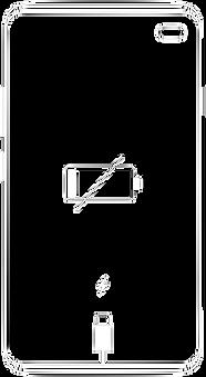 Samsung S ovale Batterie OK .png