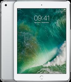 iPad 6 OK .png