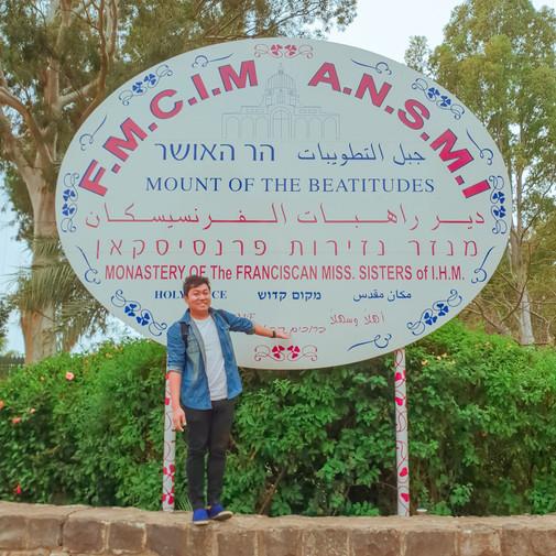 Mount of the Beatitudes အဝင်