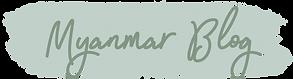 MyanmarBlog.png