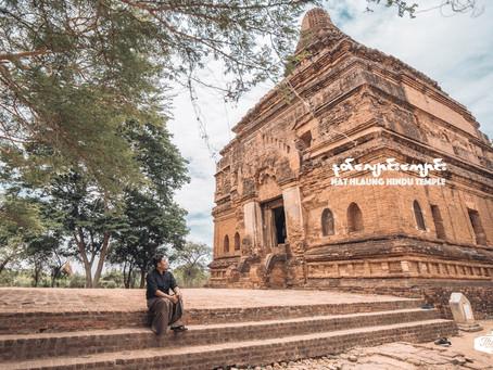 ပုဂံ က ရှေးအကျဆုံး ဟိန္ဒူဘုရားကျောင်း နတ်လျောင်း