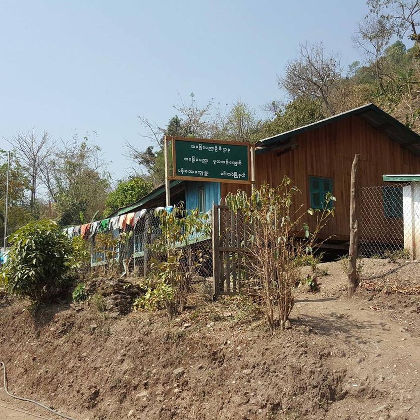 ရွာအဝင်က မူလတန်းကျောင်းလေး