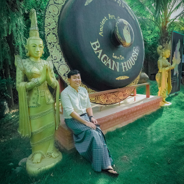 Bagan House က ယွန်းလက်ဖက်အုပ်ကြီး