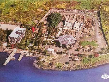 သမ္မာကျမ်းစာ ထဲ ခရီးသွားခြင်း (၂)   ယေရှုမြို့ လို့ဆိုကြတဲ့ တံငါရွာလေး ကပါနေယမ်