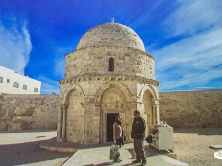 သမ္မာကျမ်းစာ ထဲ ခရီးသွားခြင်း (၆)   ယေရှုခရစ်တော် ၏ ခြေတော်ရာ ရှိ ကောင်းကင်သို့ တက်ရာ နေရာ