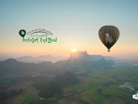Hot Air Balloon Flight at Sunrise in Hpa-an