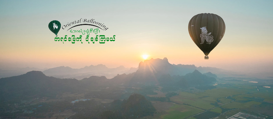 Hot Air Balloon Flight at Sunrise in Hpa-an
