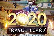 Travel%20Diary_edited.jpg