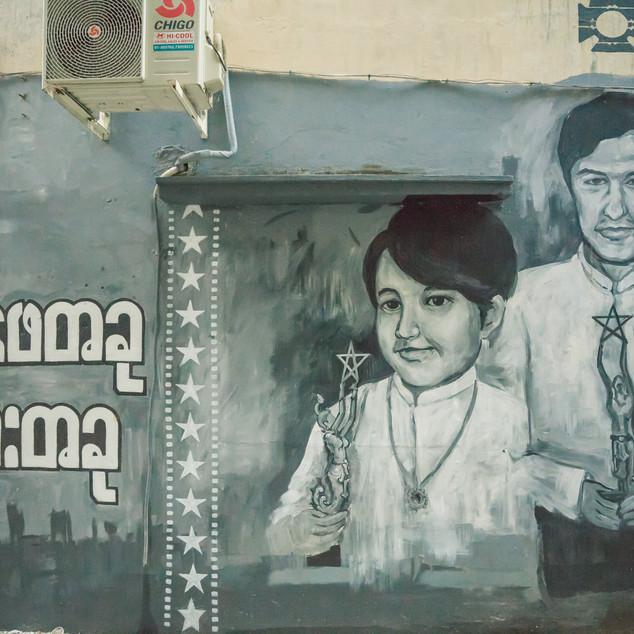 ဒီ ၃၃ လမ်း နဲ့ ၃၄ လမ်းကြားလေးဟာ မြန်မာ့ရုပ်ရှင်မှာ အမှတ်တရ တစ်ခု ရှိခဲ့ဖူးတယ်။ အဲ့ဒါက အဖေတစ်ခု သားတစ်ခု ဆိုတဲ့ အောင်မြင်လူကြိုက်များတဲ့ ဇာတ်ကားရဲ့ ဇာတ်ဝင်ခန်းတစ်ခု ကို ဒီမှာ ရိုက်ကူးခဲ့တာပါပဲ။