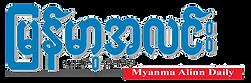 Myanma Alinn.png