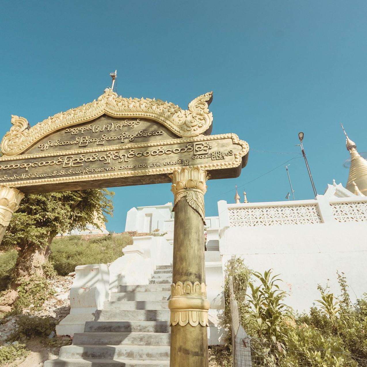Htee Hlaing Shin Pagoda