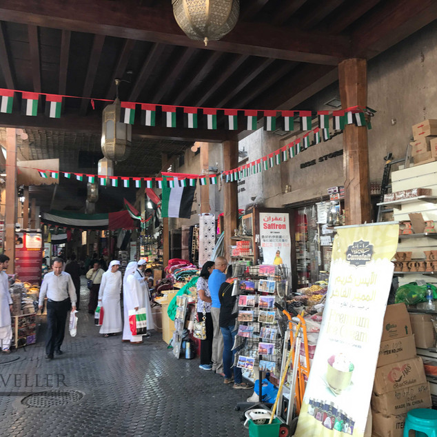 Old Dubai Market