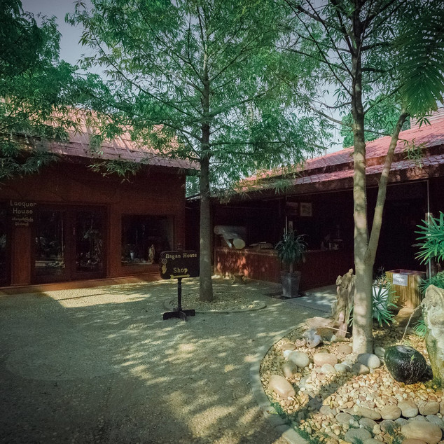 Bagan House ယွန်းဆိုင်ကြီး