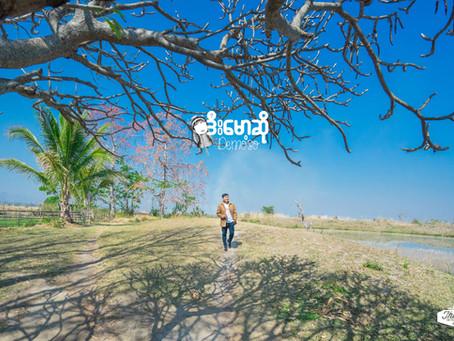 Enjoy the Nature in Demoso, Kayah Land