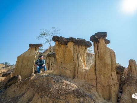 လင်းတလူးရွာ နားက ထူးခြားတဲ့ ကျောက်ထပ်စေတီ နဲ့ သဘာဝအလှတွေ