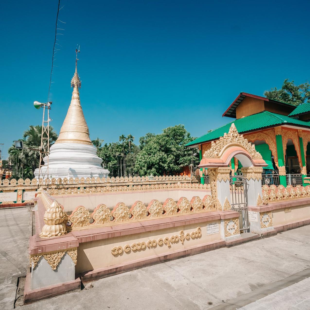 Shwe Bon Thar Pagoda