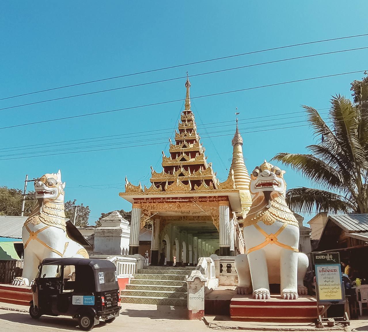 Mahar Myat Muni Pagoda