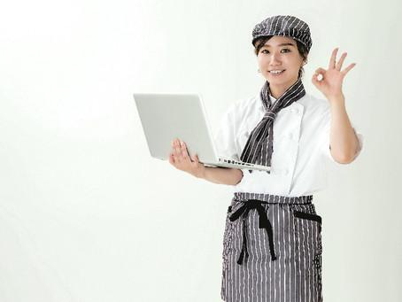 専門知識不要!ホームページを無料かつ自分で作成できるサービス8選