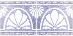 Capilla Azul