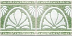 Capilla Verde