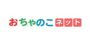 おちゃのこネットロゴ.jpg