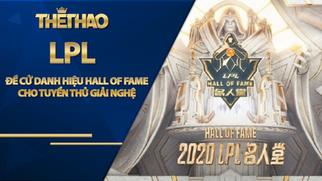 LPL đề cử danh hiệu Hall of Fame để vinh danh các tuyển thủ đã giải nghệ