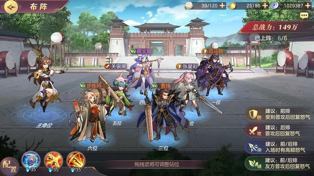 Top 5 game mobile Tam quốc mới xuất hiện và thu hút tại Trung Quốc |ST666-VN-GAME